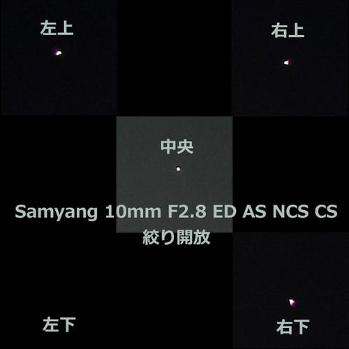 10mmf28_