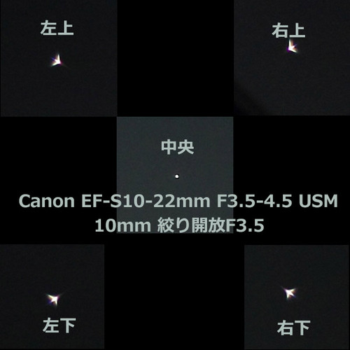 Efs1022_10mmf3545__