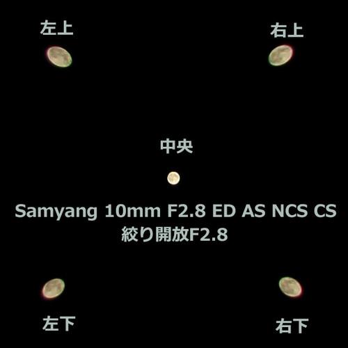 Moon_10mmf28_
